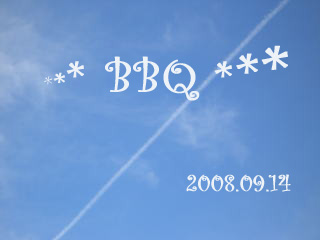 BBQ-0232.jpg