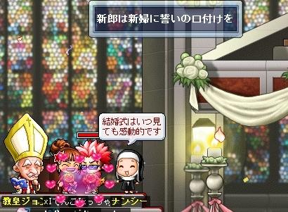 サブ結婚式2