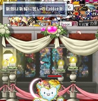 メイン結婚式1