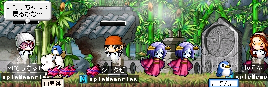 ギル姫狩り2