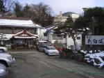 旅館新飯坂