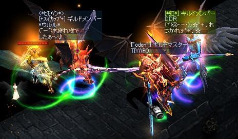 mu2009-10-8.jpg
