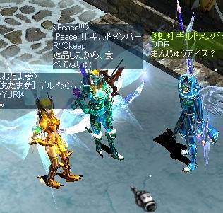 mu2009-11-7.jpg