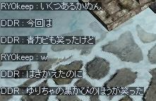 mu2009-12-14.jpg