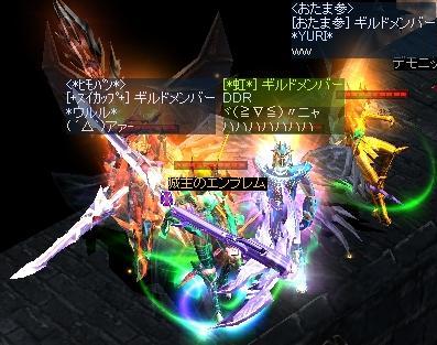 mu2009-12-23.jpg