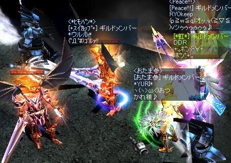 mu2009-12-24.jpg