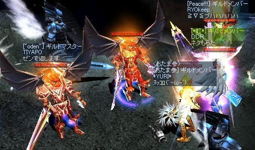 mu2009-12-25.jpg