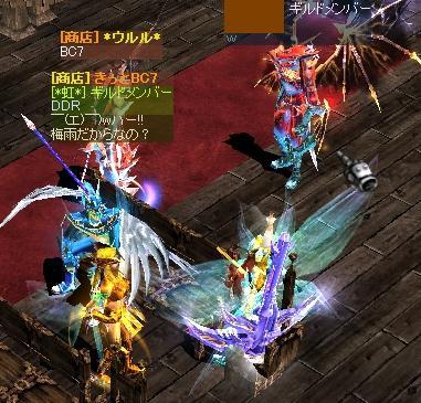 mu2009-12-3.jpg