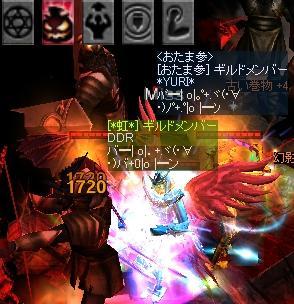 mu2009-12-7.jpg