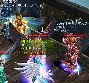 mu2009-13-27.jpg