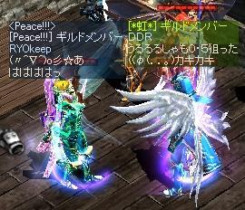 mu2009-13-29.jpg