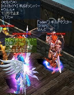 mu2009-13-30.jpg
