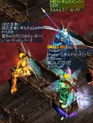 mu2009-13-6.jpg