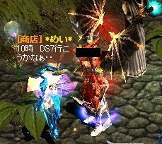 mu2009-15-4.jpg