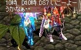 mu2009-15-5.jpg
