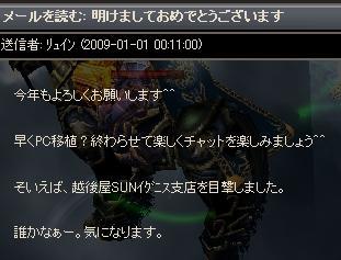 mu2009-6-8.jpg