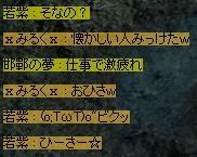 mu2009-7-8.jpg