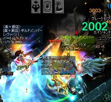 mu2009-9-3.jpg