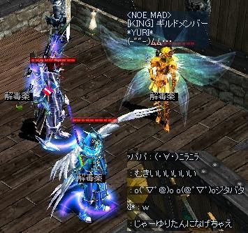 mu2009-9-4.jpg