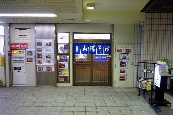 P2040251.jpg
