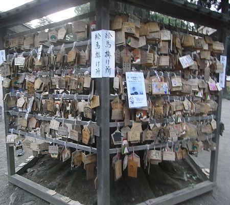 saitama ken washimiya jinjya ema place 20080914