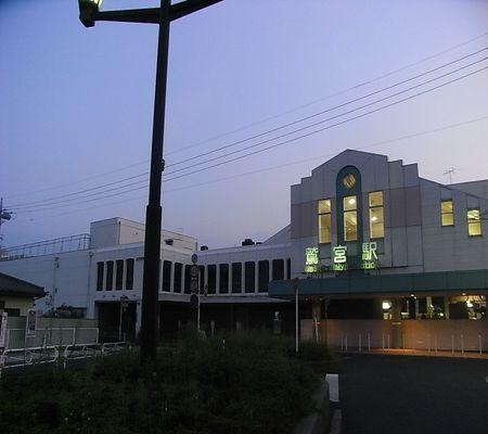 saitama ken washimiya sta mae 02 sunset yugure 2008