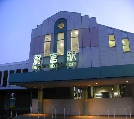 saitama ken washimiya sta mae 03 sunset yugure 2008
