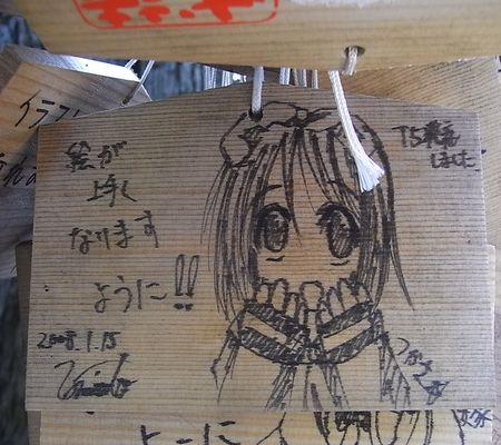 k-umiato hiragi tsukasa --maime 20080115