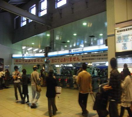 keikyu shinagawa 03 (20081026)