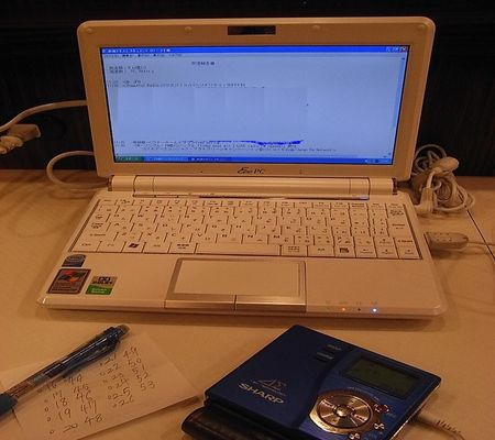 radio bcl mac 2008NOV 001