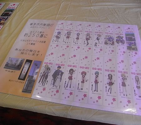 kasukabe cci inside 2f 204 room 20081122 03
