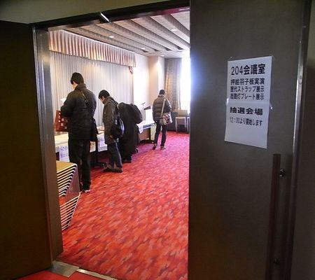 kasukabe cci inside 2F 204room 20081122 01