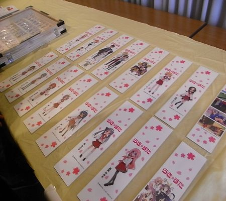 kasukabe cci inside 2F 204room 20081122 04