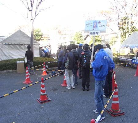 konata D line 20081122 kasukabe cci shokokai 001