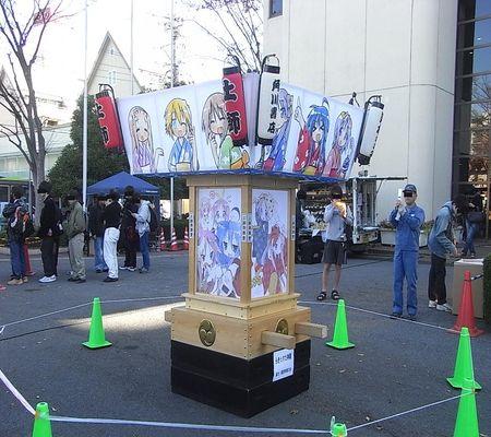 lucky mikoshi in kasukabe cci shokokai 20081122 04