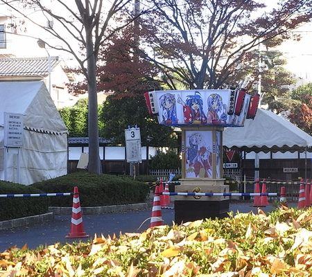 lucky star mikoshi in kasukabe cci shokokai 20081122 001