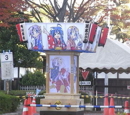 lucky star mikoshi in kasukabe cci shokokai 20081122 002