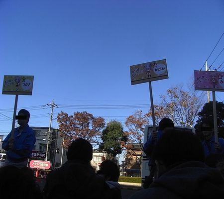 luckystar st kasukabe shi kasukabe cci taiki line 20081122