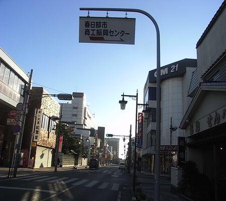 saitama ken kasukabe shi kasukabe dori 20081122 02