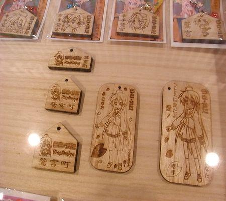 washimiya st shisaku hin 01 kasukabe cci 20081122