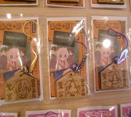 washimiya st shisaku hin 03 kasukabe cci 20081122