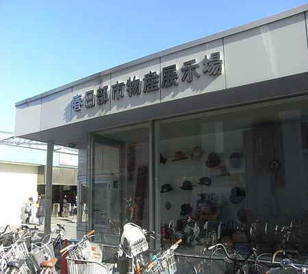 kasukabe shi bussan tenjiba lucky star jyunrei
