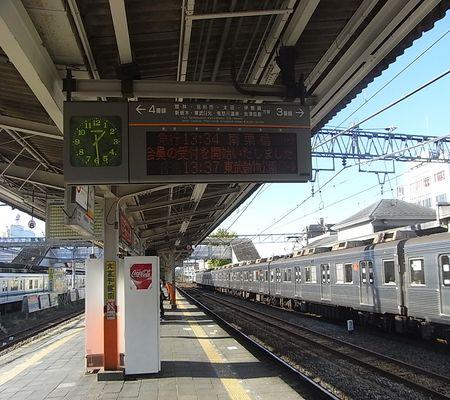 tobu line kasukabe sta (kuki washimiya satte dis) home 20081122 1329JST