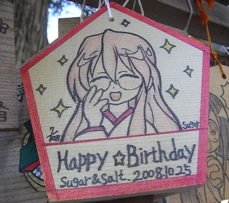 lucky star ema miyuki happy etc  03 20081025