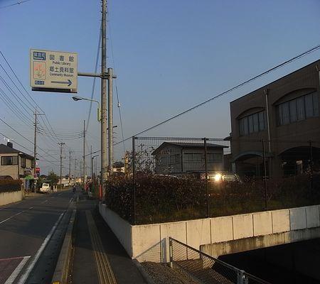 washimiya cho kyoudo 20081122 001