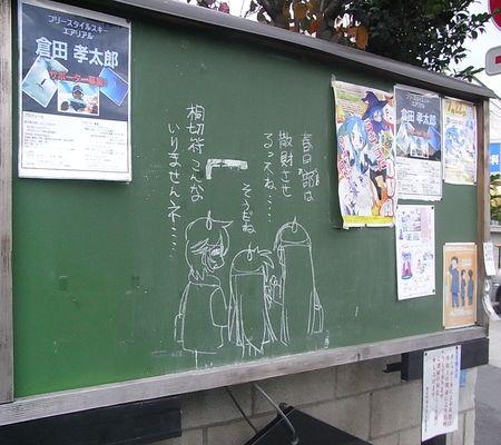 washimiya oonishi lucky info 20081125