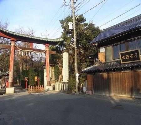 washimiya jinjya mae 20081222 AM morning
