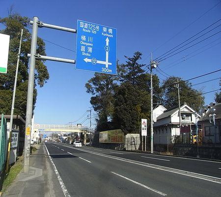 kendou saitma kurihashi line 001 20081231