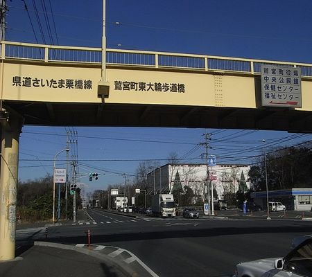 kendou saitma kurihashi line 003 20081231
