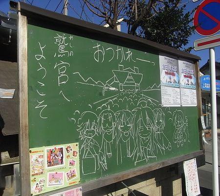 lucky star info oonishichaya yoko 20081231 komike75